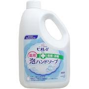花王業務用 ビオレU 泡ハンドソープ マイルドシトラスの香り 2L