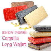 在庫セール カメリア 型押し エナメル シングルファスナー 財布