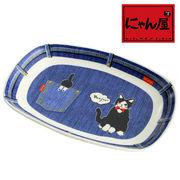 「にゃん屋」★デニム猫パン皿