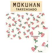 MOKUHAN TAKEZASADO 二重ガーゼハンカチ (つばき/17-09-12232)  レトロ モダン 雑貨