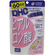 DHC ヒアルロン酸 60日分 120粒入