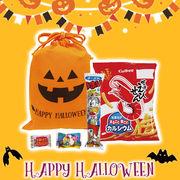 ★2017 Halloween★ハロウィンお菓子巾着(1)