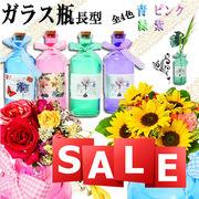 【特別価格】★4色!オシャレでカワイイガラス瓶★リボンとコルク付き♪★ガラス瓶長型★