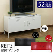 REITZ 鍵付TVラック BK/RD/WH