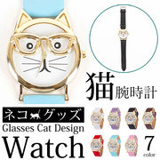 【即納】【小物】全7色!!眼鏡ネコデザイン腕時計PUレザーベルト[kgd0931]猫ねこキャット