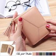 レディース 財布 二つ折り 小銭入れ コインケース カード入れ 短財布 折財布