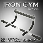 【販売実績上位!!】寒い日でも自宅で簡単フィットネス!筋肉増強!体力作りに!アイアンジム