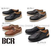【BCR】 BC-767 ステッチ カジュアルシューズ 全4色 メンズ