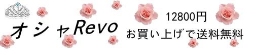NCY 株式会社
