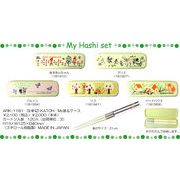 Shinzi Katoh MY HASHI  SET