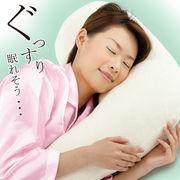 横に寝ると静かに眠れる! 『勝野式 横寝枕』