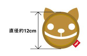 フレブルのポーチサイズ詳細