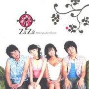 韓国音楽 ZAZA 2006Special Album  / The Midsummer Night's Cool Dream