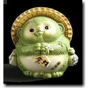 学問運(緑) 信楽焼 風水タヌキ(大)
