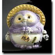 福寿(紫) 信楽焼 風水タヌキ(大)