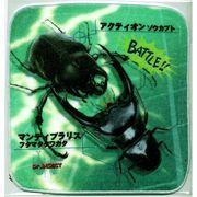 昆虫タオルハンカチ アクティオンVSマンディブラリス
