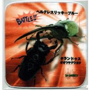 昆虫タオルハンカチ ヘラクレスリッキーブルーVSタランドゥス