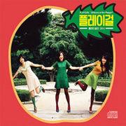 韓国音楽 PlayGirl(プレイガール) / プレイガールの24時 (EP)