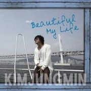 韓国音楽 キム・ジョンミン 7集 /Beautiful My Life