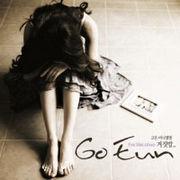 韓国音楽 コウン(Go Eun) 1st Mini Album /嘘