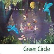 韓国音楽 グリム(The ?) 3集 /Green Circle