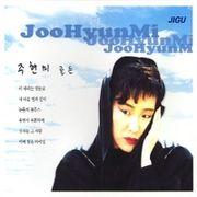 韓国音楽 チュ・ヒョンミ ゴールデン (2CD)