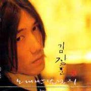 韓国音楽 キム・ジャンフン 3集 /歌だけ歌ったね