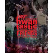 韓国音楽 イ・スンファン :Hwantstic Friends  (予約)