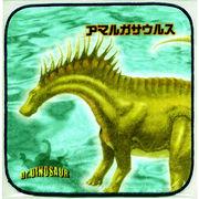 恐竜タオルハンカチ アマルガサウルス