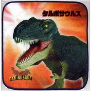 恐竜タオルハンカチ タルボサウルス