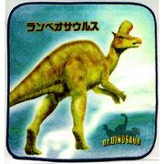 恐竜タオルハンカチ ランベオサウルス