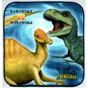 恐竜タオルハンカチ ティラノサウルスvsオウラノサウルス