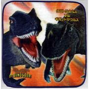 恐竜タオルハンカチ ケラトサウルスVSギガノトサウルス
