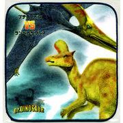恐竜タオルハンカチ プテラノドンvsランベオサウルス