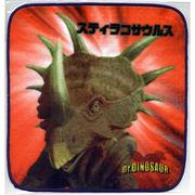 恐竜タオルハンカチ スティラコサウルス