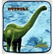 恐竜タオルハンカチ カマラサウスル