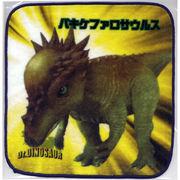 恐竜タオルハンカチ パキケファロサウルス