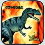 恐竜タオルハンカチ ケラトサウルス