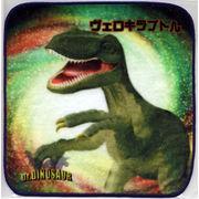 恐竜タオルハンカチ ヴェロキラプトル