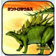 恐竜タオルハンカチ ケントロサウルス