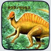恐竜タオルハンカチ オウラノサウルス