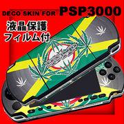 ヘンプ◎PSP3000デコスキンシール (SONY PSP-3000専用)