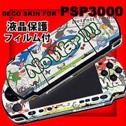 ノーウォー◎PSP3000デコスキンシール (SONY PSP-3000専用)