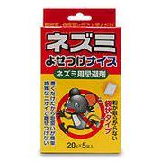 ネズミ よせつけナイス ネズミ用忌避剤     sangost