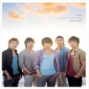 東方神起 アーティストブック(2) SHINE 写真集 (+DVD)(限定版)
