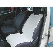 【日本製 車用シート】涼感高通気ラッセル車用シート