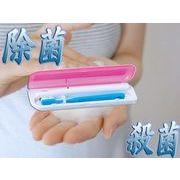 除菌歯ブラシ携帯ケース