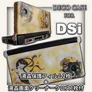 風神雷神◎DSiハードケースタイプデコケース (任天堂DSi用)