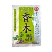 薬用入浴剤 古風植物風呂 香木配合風呂/日本製
