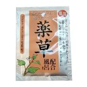 薬用入浴剤 古風植物風呂 薬草配合風呂/日本製